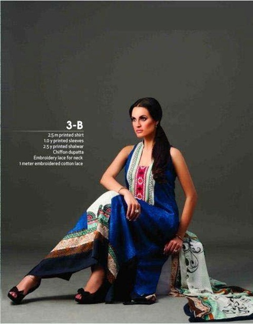 nadia-hussain-signature-lawn- (17)