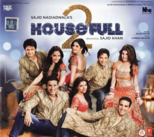 """houseful-2-mp3-ringtones"""