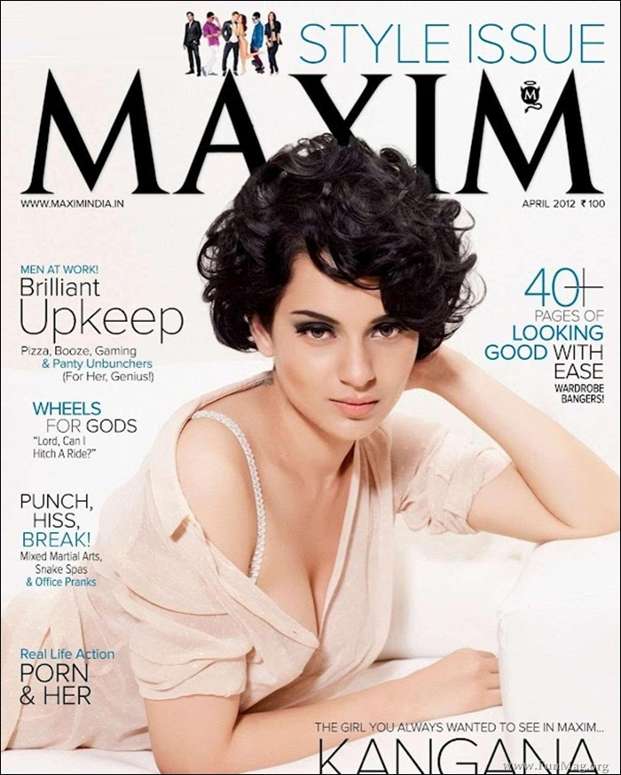 kangana-ranaut-photoshoot-for-maxim-magazine-2012- (1)