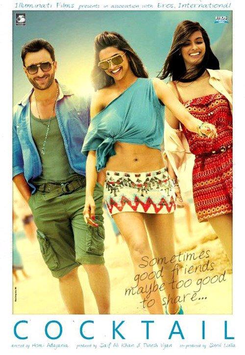 2013 new movie ringtone