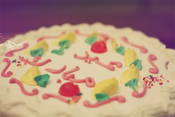 eid-cake- (12)