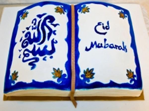 eid-cake- (17)