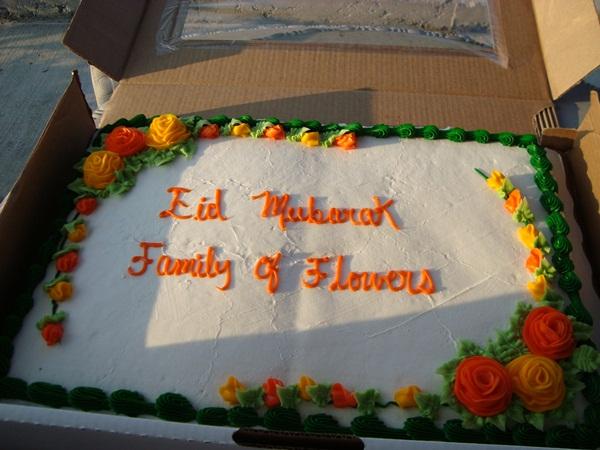 eid-cake- (30)