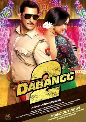 dabangg-2-mp3-ringtones