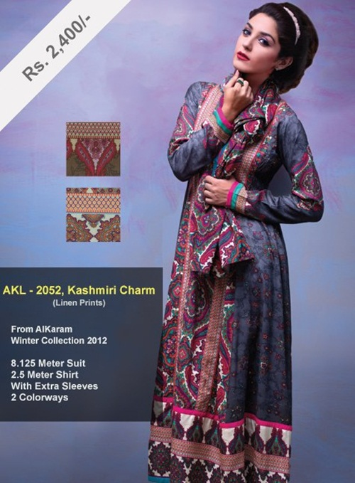 linen-prints-for-winter-2012-by-al-karam- (5)