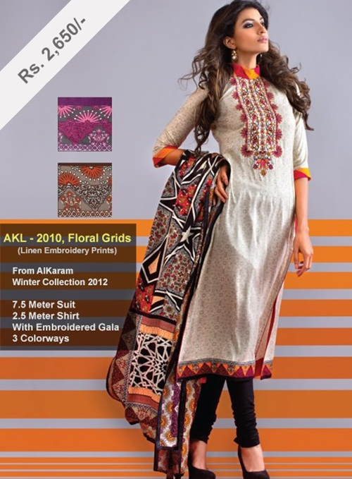 linen-prints-for-winter-2012-by-al-karam- (6)