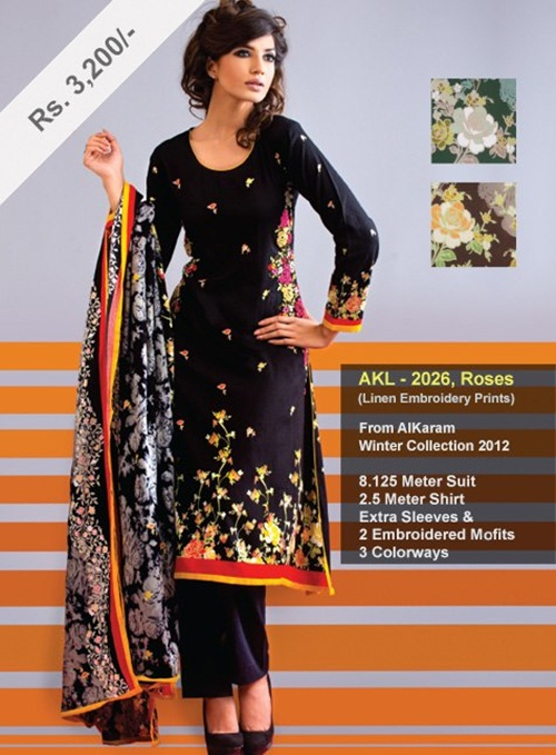 linen-prints-for-winter-2012-by-al-karam- (7)