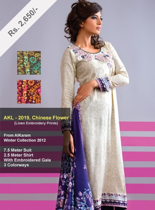 linen-prints-for-winter-2012-by-al-karam- (12)