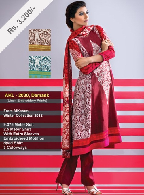 linen-prints-for-winter-2012-by-al-karam- (14)