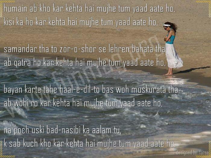 humain-ab-urdu-sad-poetry-