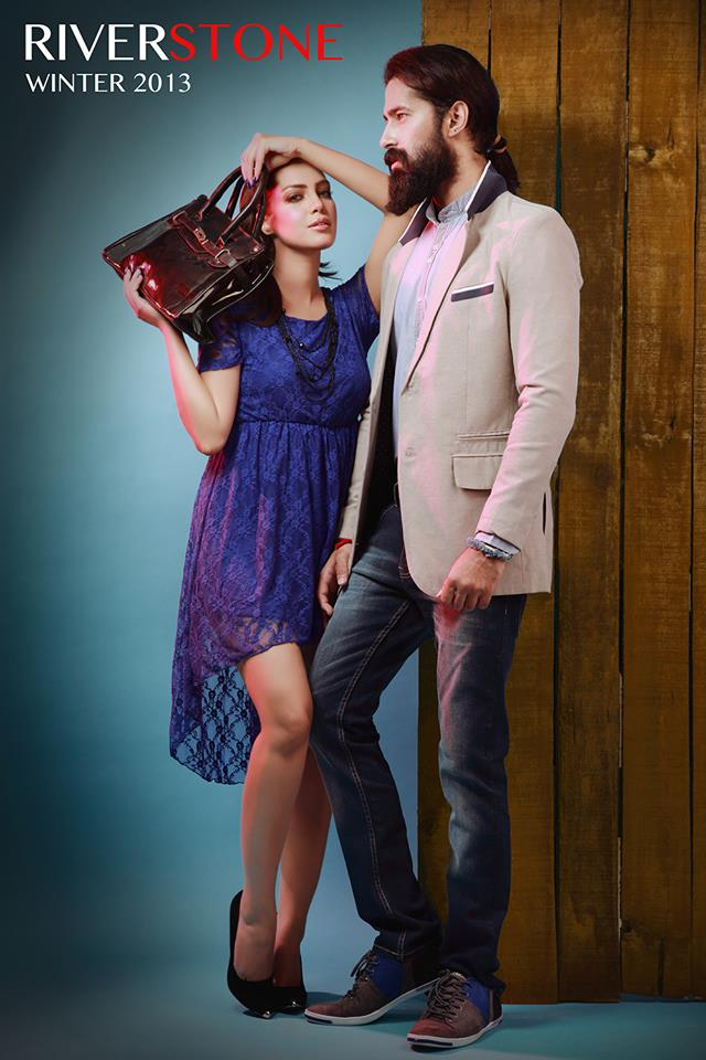 riverstone-winter-collection-2013-2014- (33)