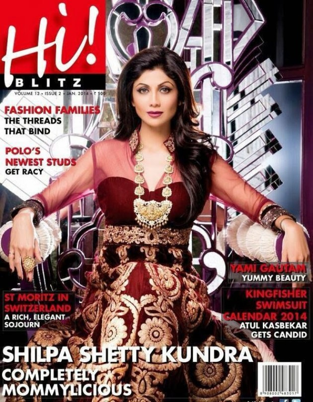shilpa-shetty-photoshoot-for-hi-blitz-magazine-january-2014- (3)