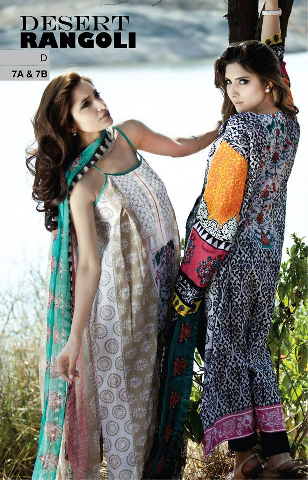 maria-b-lawn-collection-2014- (32)