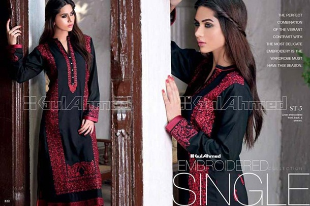 gul-ahmed-winter-collection-2014- (20)