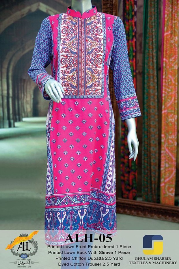 aamir-liaquat-hussain-anchal-lawn-collection-2015- (11)