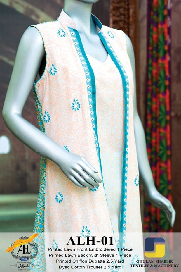 aamir-liaquat-hussain-anchal-lawn-collection-2015- (14)