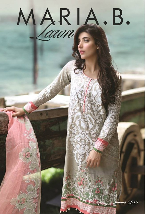 maria b The mariab brand has been woven into the fabric of pakistani fashion over the course of fifteen years since its inception it is pakistan's leading designer brand with a vast retail network providing multiple ranges of affordable designer wear for women.