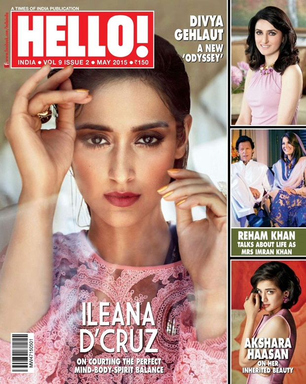 ileana-dcruz-photoshoot-for-hello-magazine-may-2015- (3)