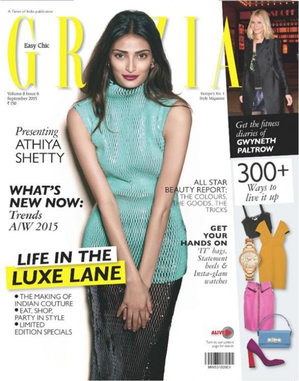 athiya-shetty-photoshoot-for-grazia-magazine-september-2015- (5)