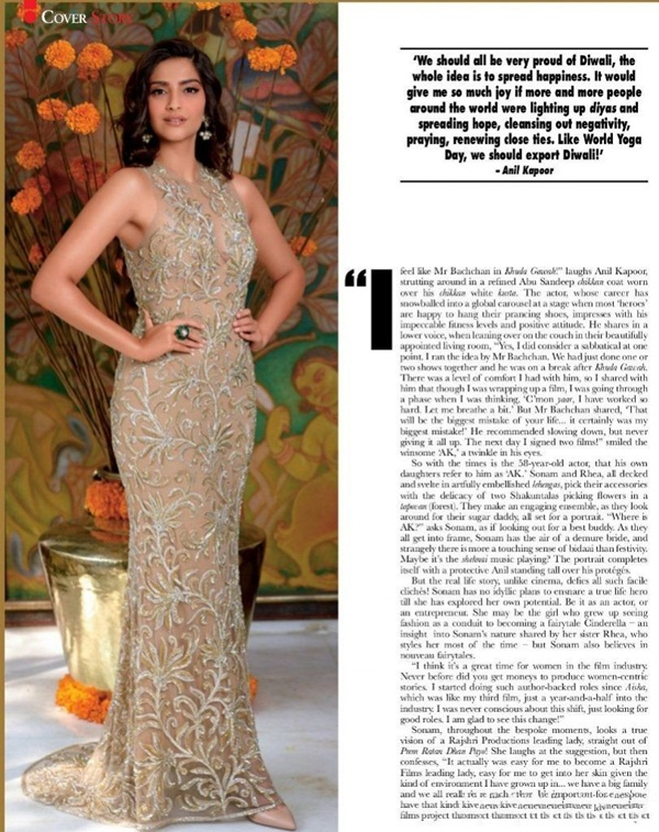 sonam-kapoor-anil-kapoor-photoshoot-for-hello-magazine-november-2015- (4)