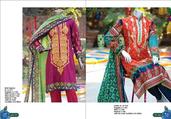 Summer Dresses 2016 Volume 1 For Women By Junaid Jamshed