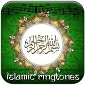 Best Islamic MP3 Ringtones Collection – Top 15