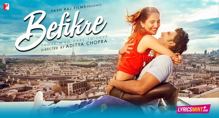 Download Brfikre MP3 Ringtones