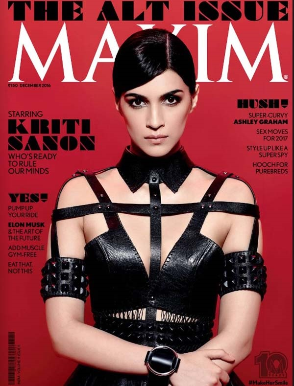 kriti-sanon-photoshoot-for-maxim-magazine-december-2016- (4)