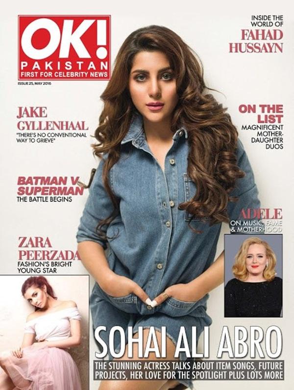 sohai-ali-abro-photoshoot-for-ok-magazine- (2)