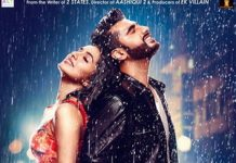 half-girlfriend-songs-ringtones-